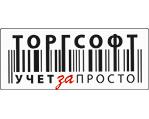 ТОРГСОФТ