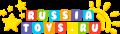 Русские игрушки