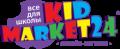 Кидмаркет24 - интернет магазин рюкзаков