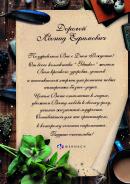 Поздравляем Леонида Ефимовича с Днём рождения!