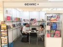 ″Феникс+″на 7-й Международной Выставке KinderExpo2019′Uzbekistan
