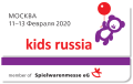 KIDS RUSSIA 2020