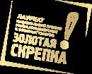 MERLION – Генеральный спонсор ПРЕМИИ ЗОЛОТАЯ СКРЕПКА 2020.