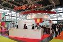 TrendGallery на Spielwarenmesse 2020