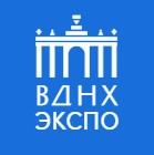 ВДНХ ЭКСПО (Выставка достижений народного хозяйства)