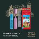 Летнее предложение от Faber-Castell