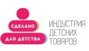 Минпромторг России проводит конкурс рейтинга отечественной индустрии детских товаров