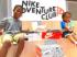 Nike предлагает отправиться на поиски приключений