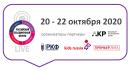 Объединенный Российский Форум пройдет 20 - 22 октября в онлайн-формате