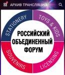 Подведены итоги Второй онлайн-конференции «Kids Russia LIVE» в рамках Объединенного Российского Форума