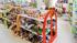 Компании из Подмосковья поставили за рубеж на 33 млн долларов детских товаров