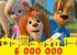 Барбоскины: 6 000 000 подписчиков на YouTube