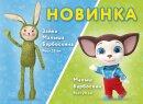 Любимые герои семьи Барбоскиных уже в продаже!