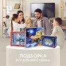 Играем дома: подборка игр для всей семьи