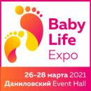 В Москве состоится выставка BABY-LIFE-EXPO