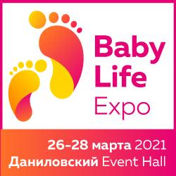 Выставка BABY-LIFE-EXPO