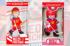 Федерация хоккея России займется продажей игрушек
