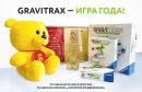 Кинетический конструктор GraviTrax — победитель премии «Золотой Медвежонок»