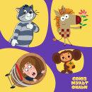 Самым любимым героем союзмультфильма у россиян оказался Кот Матроскин