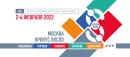 Приглашение Ассоциации АКР к сотрудничеству по Форуму ГКВ и Премии Золотая Скрепка