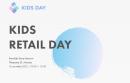 Конференция KIDS RETAIL DAY состоится в Москве