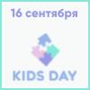 Конференция KIDS RETAIL DAY