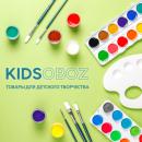 Творческий порядок: развитие рынка товаров для детского творчества