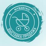 Майбебико