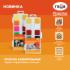 ГАММА: новые цвета акварели «Оранжевое солнце» для смелых фантазий!